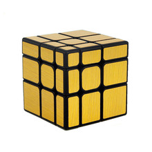 MoYu Cast Coated S Neo Cube Special-shaped 3 Steps Magic Shun Slippery Alpinia Oxyphylla Toys For Children