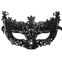 Venetian Mask Glitter Hollow Out Fox Design Cosplay Masquerade Costume Carnival Party Performance For Women