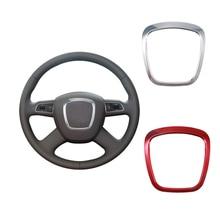 Metal Car Steering Wheel Center Badge Emblem Frame Replacement Cover For Audi A4 Q5 Q7 A5 A6 Car Tuning 3D Sticker Trim Chrome