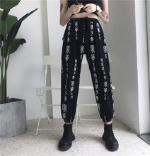 Autumn Harajuku Chinese Characters Printed Pants Casual Women Elastic Waist Cargo Pants Loose Haren Pant casual elastic waist printed loose fitting pants for women