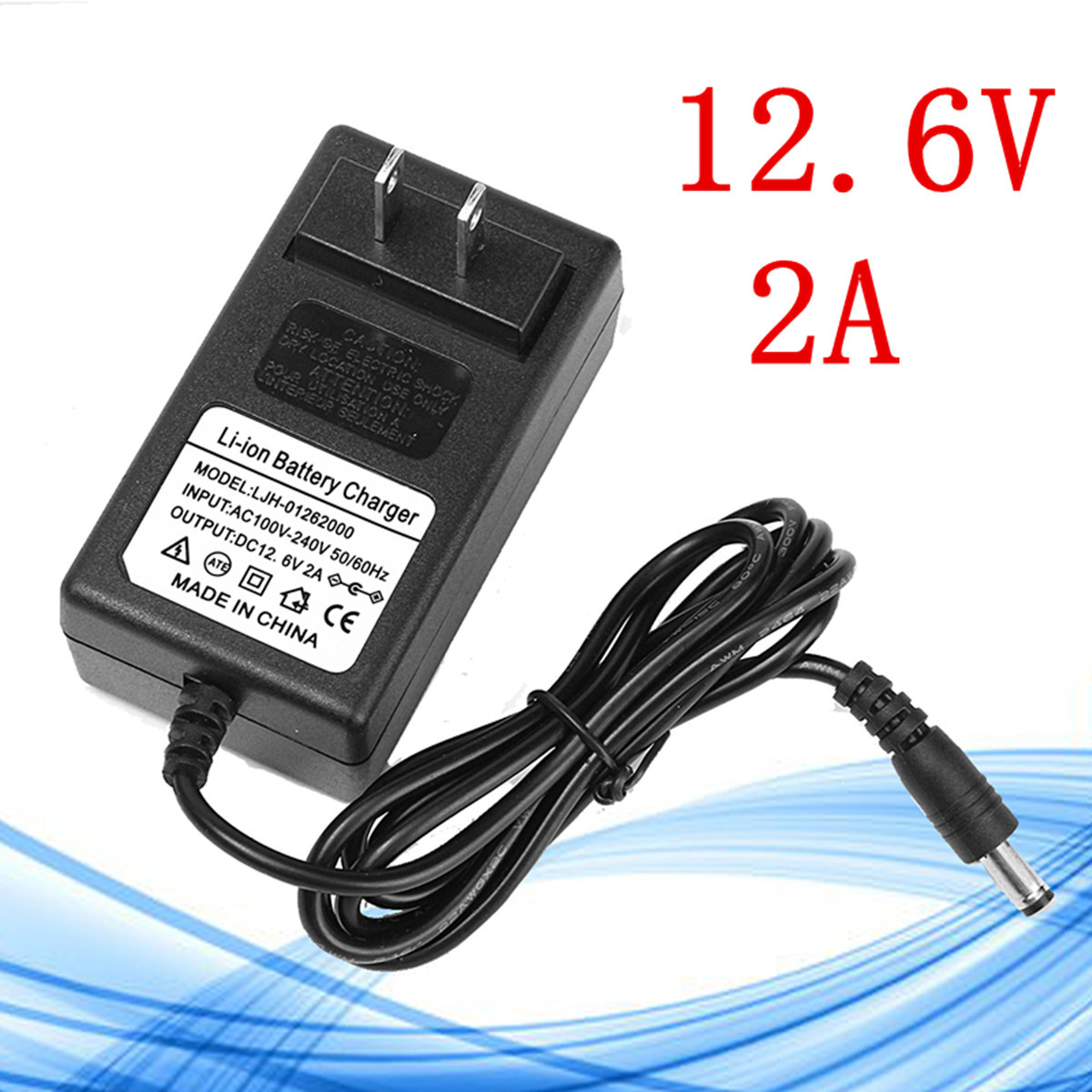 DC 12.6V 2A US Plug Adapter Charger For Lithium Ion Battery Li-ion LiPo Battery DC AdaptersDC 12.6V 2A US Plug Adapter Charger For Lithium Ion Battery Li-ion LiPo Battery DC Adapters