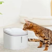 Original Xiaomi Mijia Kitten Puppy Pet Water Dispenser Drinking Fountain For Universal Dog Cat Automatic Smart Drinking Bowl