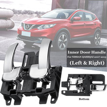 1 Pair Front/Rear Left+Right Interior Inner Door Handle For NISSAN QASHQAI 07-13 Plastic Black 12*7*4.8cm(China)