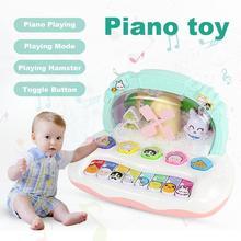 Горячий музыкальный инструмент Детские игрушки для малышей животные пианино, воспроизводящее звуки животных с фермы развивающий Музыкальные Развивающие игрушки для детского подарка