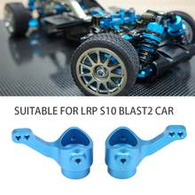 RC Steering Hub Carrier Model Auto Aluminium Steering Hub Carrier Rechtop Set Upgrade RC Onderdelen voor LRP S10 Blast2(China)