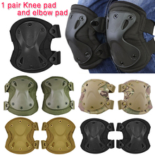 цена на 4Pcs Military Army Tactical Knee Pads Elbow Climbing Runing Ski Cycling Elbow CS Knee Pads Protector P25