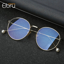 Elbru Blue Light Glasses Computer Glasses Gaming Goggles Eye