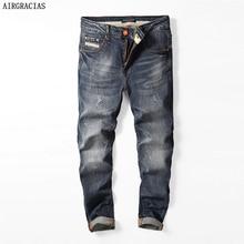 AIRGRACIAS Famoso Designer di Marca Jeans Uomo Etero Scuro di Colore Blu In Cotone Mens Jeans Strappati Jean Maschio Vestiti di Formato 28  40