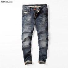 AIRGRACIAS ünlü marka tasarımcısı kot erkekler düz koyu mavi renk pamuklu erkek kot Jean yırtık erkek giysileri boyutu 28  40