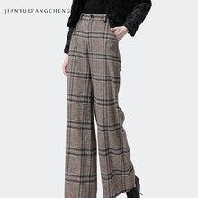 Casual Winter Pants Women 2018 Plus Size Warm Wool Ladies Pants Trousers Plaid Office Lady Wide Leg Pants Long Pantalon недорого