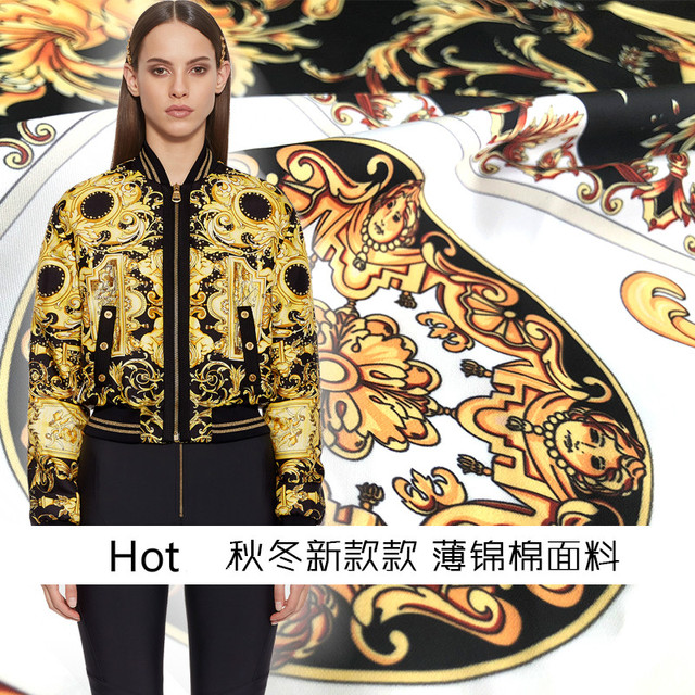 Customized new 145cm wide autumn and winter models handmade DIY digital printing clothing jacket fabric 100% polyester hot