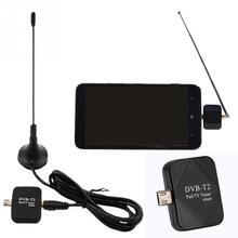 Mini Micro USB TUNER เครื่องรับสัญญาณทีวี + เสาอากาศสำหรับ Android โทรศัพท์สมาร์ทแท็บเล็ต PROFESSTION ดิจิตอล DVB T2 DVB T เครื่องรับสัญญาณทีวี + เสาอากาศ
