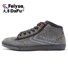 Dafufeiyue Linen Casual Canvas Shoes Casual Track Sneakers C