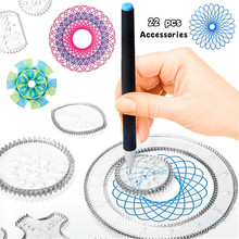 22pcs ABS Painting Drawing Million Flower Ruler Multifunctional Puzzle Luxury Copy Geometric Gears Ruler Drafting Tools Kids Toy недорого