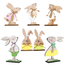 Easter Decorations Wood Rabbit 3 Types Cute bunny  With Egg Ribbon Stand Decoration DIY Craft Ornament kids Gift