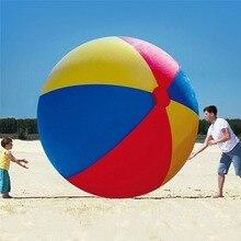 Гигантский надувной пляжный мяч красочный волейбол для взрослых и детей открытый мяч Семья садовый пляжные вечерние игрушки 80 см/150 см/200 см
