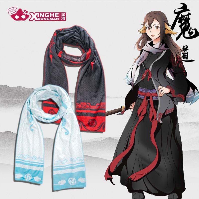 Milky Way Anime Mo Dao Zu Shi Wei Wuxian Lan Wangji Unisex Scarf Velvet Scarf Cosplay Costumes Gift