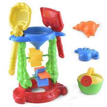 6pcs/Set Beach Toy Set Water Sand Playing Tool Filter Sandboxes Outdoor Summer Funny Beach Toys For Children Kids Gadgets(China)