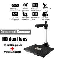 SD3000 Портативный Новый творческих портативный мобильный высокое скорость A3 сканер документов HD с двумя линзами 10 миллионов пикселей