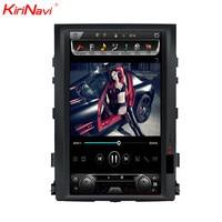 KiriNavi Vertical Screen Tesla Style Android Car Radio For Toyota Land Cruiser GPS Navigation For Toyota NO DVD GPS 2008 2015