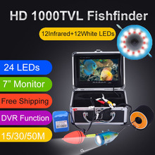 15/30/50M HD 1000TVL Fish Finder Underwater Ice Fishing Video Camera Kit 7″ LCD Monitor