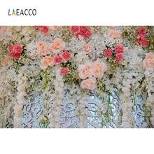 Laeacco  Flowers Wedding Party Floret Curtain Photography Backgrounds Bridal Customized Photographic Backdrops For Photo Studio