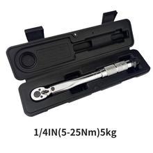 มัลติฟังก์ชั่ประแจแรงบิด 1/4 ไดรฟ์ 5 25NM ปรับ 2 Way Precise RATCHET ประแจ Spanner เครื่องมือ