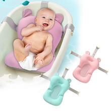 Портативное хранение 0-36 м для ухода за ребенком, регулируемый младенческий Душ Ванна Складная Ванна безопасность Сиденье Поддержка ванны