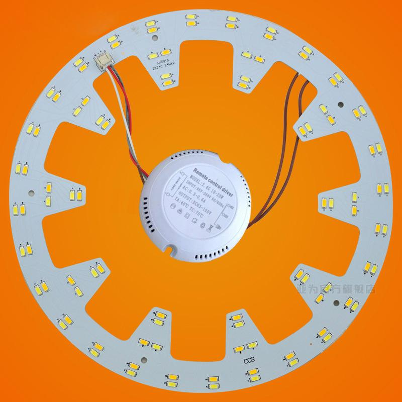 10.82in 24W 96 LEDs 5730 SMD Three Light Colors LED Ceiling Light Aluminum PCB Round Board LED Panel Lights