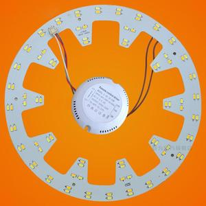 10.82in 24W 96 LEDs 5730 SMD T