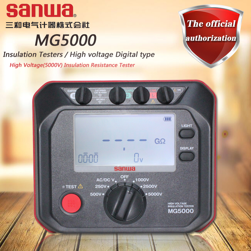 sanwa MG5000 Insulation Testers\High Voltage (5000V) Insulation Resistance Tester