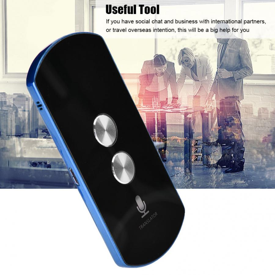 D DOLITY Intelligent Translator Multi Language Instant Voice Pocket Device for Travel