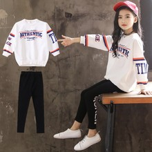 Children's clothing new spring and autumn models girls long-sleeved printed letters sports two-piece kids clothes