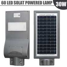All-in-one 60LEDs 30W Solar Power Street Light PIR Motion Sensor DIM/Bright Lighting Mode for 50mm Mount Outdoor Street Light(China)