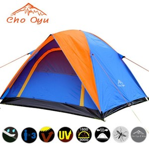 Image 2 - Top Quality Double Layer Camping Tent 3 4 Person with Double Door All Weather Rainproof Seam Taped Outdoor Tent 200x180x140cm