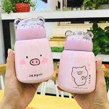 300ml Portable Cute Pig Outdoor Travel School Thermal Vacuum Cup Tea Coffee Soup Water Drink Stainless Steel Bottle Mug Cups