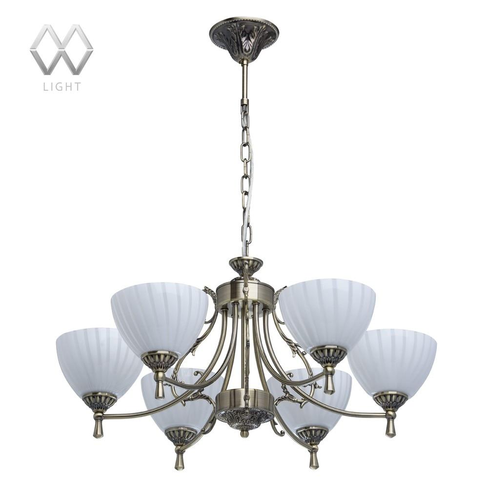 Ceiling Lights Mw-light 450014406 lighting chandeliers lamp Indoor Suspension Chandelier pendant modern led crystal pendant light gu10 hanging lamp indoor decor lighting