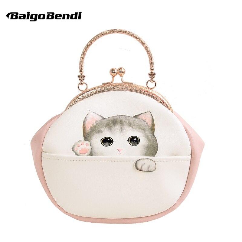 Cadre rétro dames chaînes en métal bouche or paquet femmes rabat bandoulière petit sac filles joli chat porte-monnaie