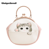 Retro Frame Ladies Metal Chains Mouth Gold Package Women's Flap Crossbody Small Bag Girls Lovely Cat Coin Purse