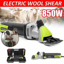 850W Electric Wool Shearing Sheep Goats Clipper Animal Hair Shearing Machine Trimmer Tool 220V Cutter Wool Scissor for Farm Home