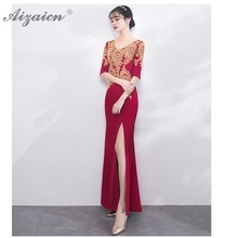 Elegant Oriental Evening Dress Married Women Sexy Club Dresses Casual Cheongsam Gown Womens Clothing Red Flower Qipao Chinese