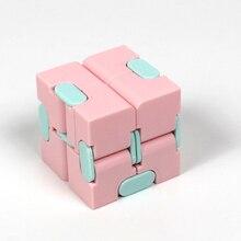 Модный Красочный бесконечный магический куб для детей, креативная декомпрессионная игрушка, Детские Игрушки для раннего образования, Складывающийся магический куб
