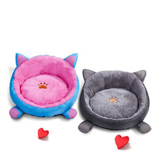 Cute Slipper Design Pet Cat Dog Princess Bed Nest Washable Small Dogs Warm House Kennel Dog Bed  Free Shipping