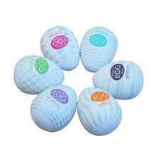 Tenga Men Portable EGG G-spot Stimulator Massager Pleasure Device