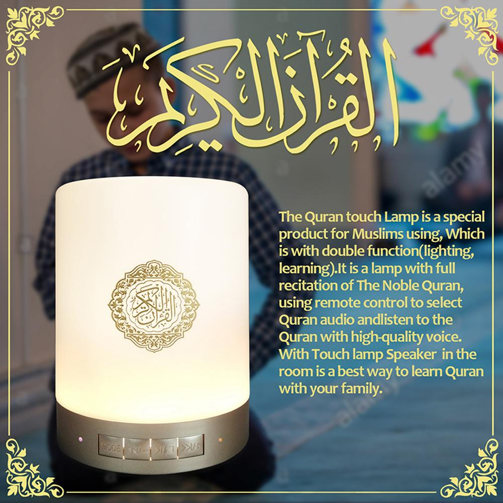 SQ112 Muslim Player Reciter Touch Quran Speaker Colorful LED 8GB Memory Card Muslim Quran Wireless Bluetooth Speaker in Portable Speakers from Consumer Electronics