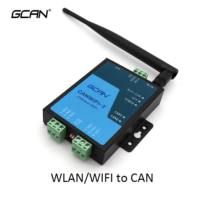 GCAN-211 CANbus To WIFI CAN To WLAN Converter Adapter Gateway For CAN Bus Wireless Relay Free Android App And After-sales