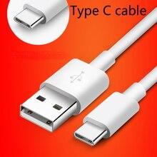 REZ USB Type C кабель для Huawei Mate 20 P30 P20 Pro Lite USBC Быстрая зарядка зарядное устройство USB-C Type-C кабель для Samsung S10 S9