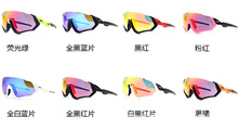 цена на Polarized Sport Sunglasses Cycling Glasses Bicycle Bike Fishing Driving Sun Glasses Cycling Eyewear sunglasses men sport