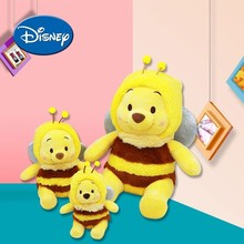 DISNEY Toys for Kids Pooh Bear Cute Winnie The Change Dress Bees Plush Stuffed Doll For Boys And Girls Sleeping