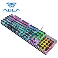 Klavye Mavi Tuşları RGB